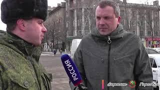 """""""Горловка-город контрастов"""" Евгений Попов """"60 минут"""""""