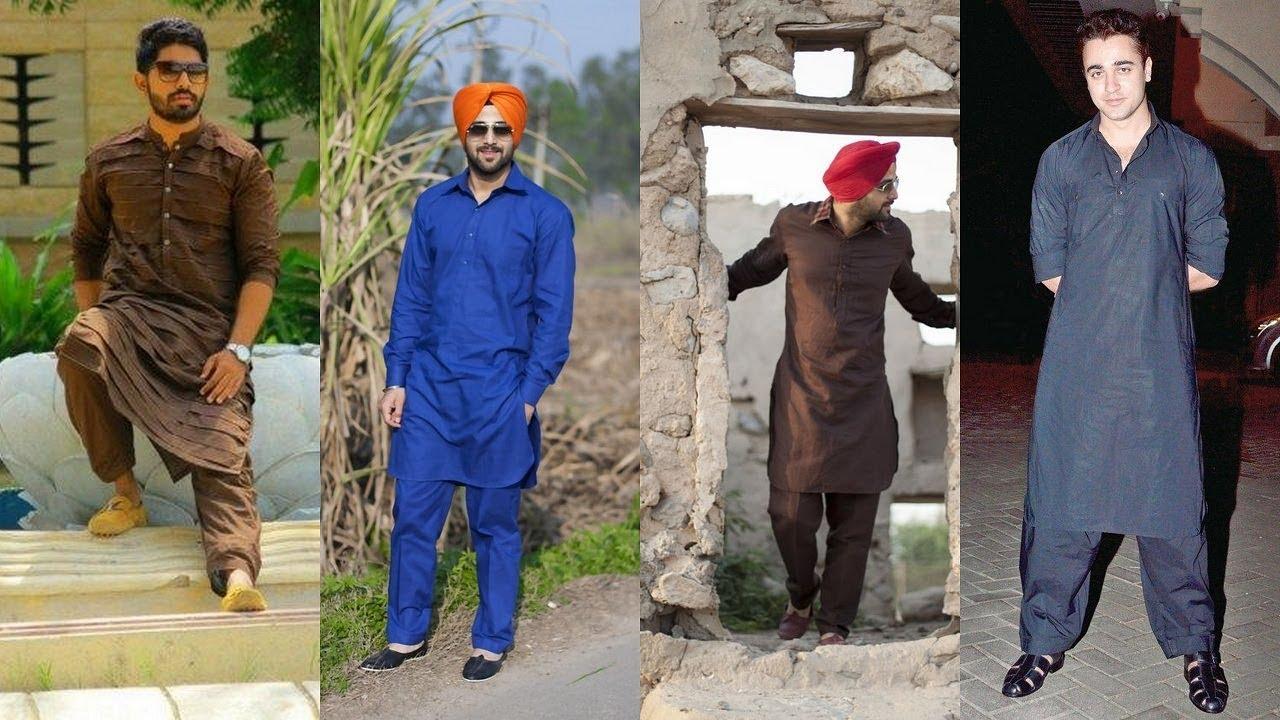 Punjabi kurta pajama for men design || Punjabi kurta ...