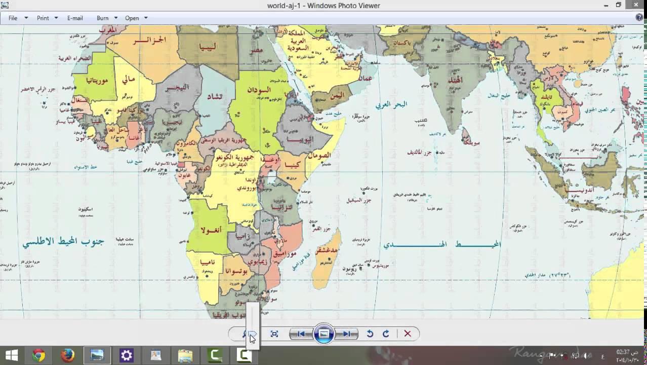 تحميل خريطة العالم pdf