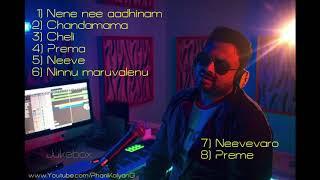 Love & Pain Jukebox   Phani Kalyan   Various Artists  