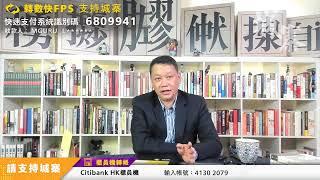 火災死人食糖水 侵侵加碼封殺中共 - 16/11/20 「三不館」長版本