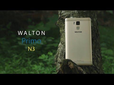 Walton Primo N3 | ATC