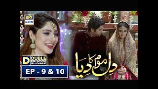 Dil Mom Ka Diya Episode 9 & 10 – 25th September 2018 - ARY Digital Drama