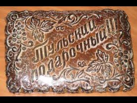 ООО «Каравай» - инструмент в Туле оптом и в розницу.