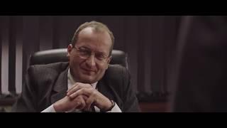 Ucho Prezesa - Trailer DVD (Wszystkie odcinki, 8xDVD)