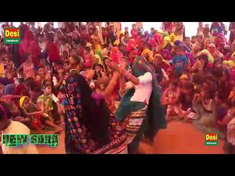 New Satto Gurjar Rasiya || तेने दिन छिपते ही बुबकारी कैसे मारी रसिया