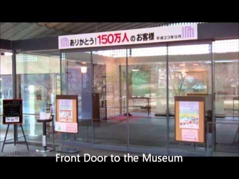 Tale of Genji (源氏物語)Museum, Uji City, Japan