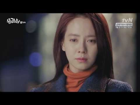 임정희 (Lim Jeong Hee) - 꽃향기 (Scent Of A Flower)  응급남녀(Emergency Man & Woman OST fan MV)