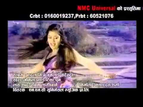 Badal Bhitra Junlai Nadekhda New Lok Dohori Song Promo   Free Nepali Song.com2