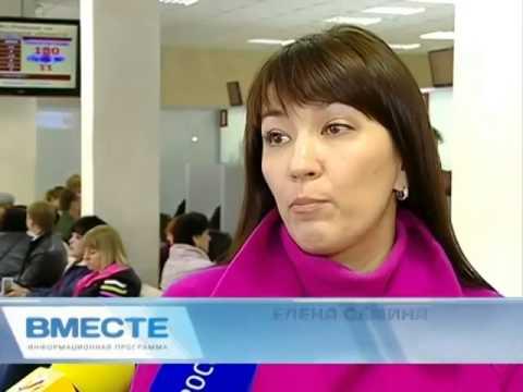 Новый порядок получения гражданства России комментирует директор ИФМИП НГПУ