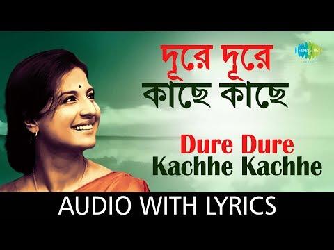 Dure dure kache kache with lyrics | Arati Mukherjee |Teen