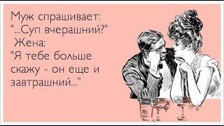 Шурпа с курицей (рецепт, пародия от Глафиры Абрамовны)