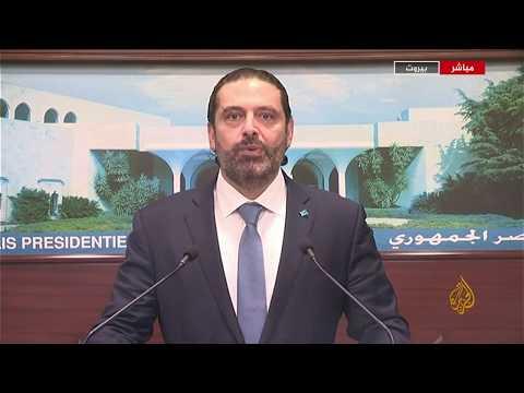 ???? كلمة لسعد الحريري بعد انتهاء جلسة الحكومة لمناقشة الأزمة الراهنة وموازنة عام 2020  - نشر قبل 2 ساعة