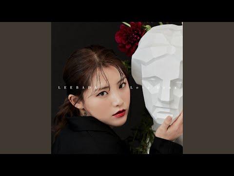Youtube: Love Drug / Lee Ba Da