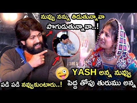 Rocking Star Yash Making Hilarious Fun With Anchor Mangli || Kgf Movie Team Funny Interview || TWB