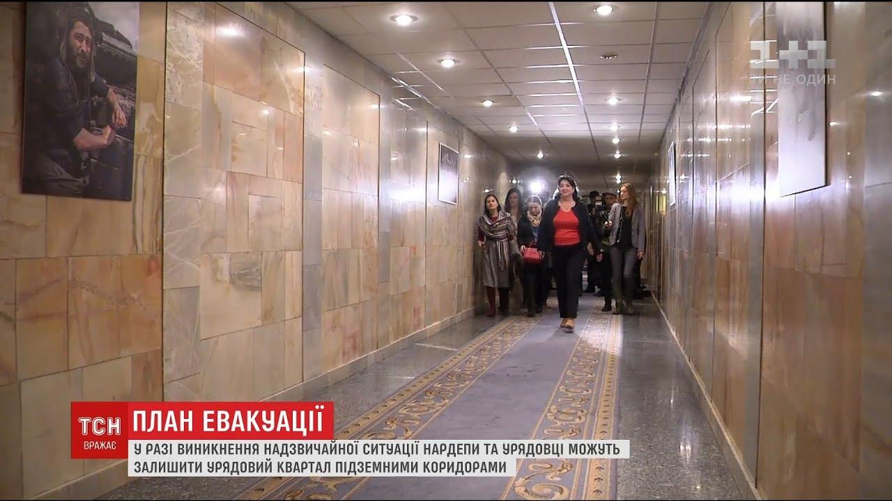План эвакуации: Парубий показал, как киевская банда убежит из украинской столицы