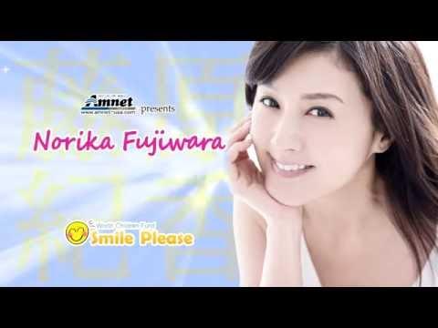 H1215 Norika Fujiwara Charity Talk