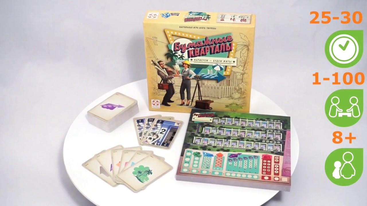 AOTOMO Automaitc Japanese Mahjong Table - Принцип работы - YouTube