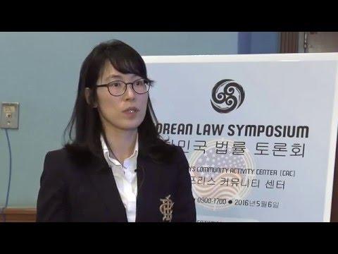 Korean Legal Symposium at Camp Humphreys