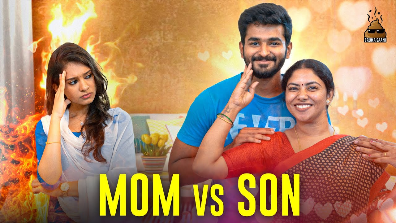 Eruma Saani | MOM vs SON