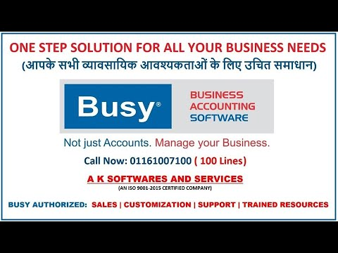 Data Export And Import Busy Or Excel In Busy Accounting Software 9210161132