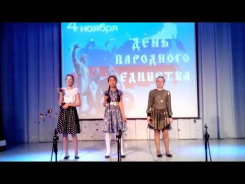 Вокальная группа Лакомка Дети выбирают мир