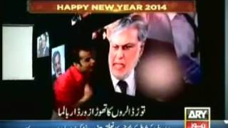 Funny Song on ARY NEWS for New Year   Video Dailymotion