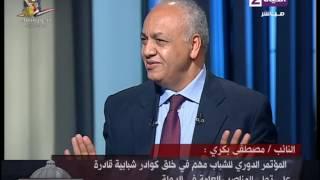 عين على البرلمان - النائب / مصطفى بكري - يعلق على مبادرة