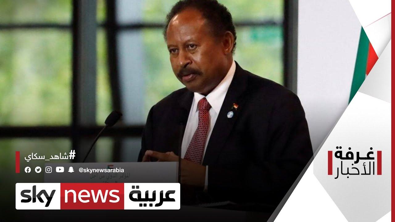 السودان.. لا تمديد للمرحلة الانتقالية| #غرفة_الأخبار  - نشر قبل 3 ساعة