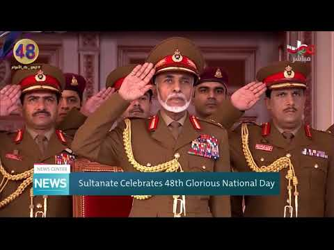 Sultanate Celebrates 48th Glorious National Day