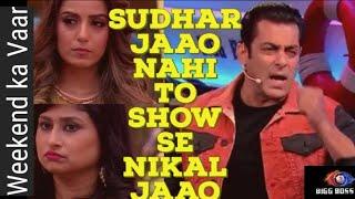 Bigg Boss 12 | Weekend Ka Vaar | Salman Khan Ne Dee Gharwaalon ko 1st Warning !