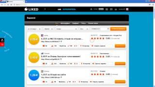 12 сайтов для заработка денег на выполнении заданий в интернете