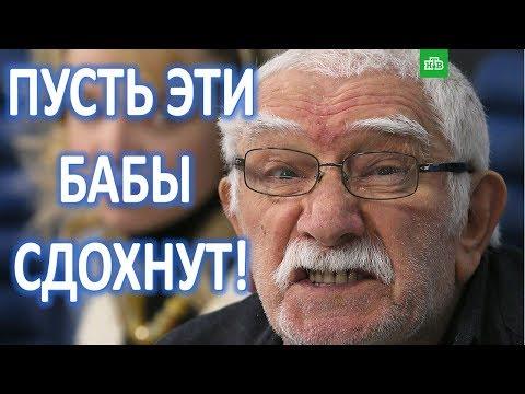 Армен Джигарханян в ужастном состоянии!  (13.02.2018) - Смотреть видео онлайн