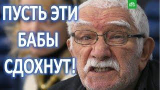 Армен Джигарханян в ужастном состоянии!  (13.02.2018)