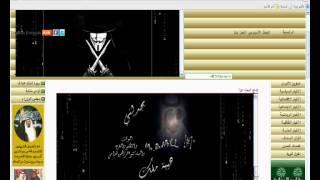 اختراق وكالة الأنباء السعودية من قبل دنهل هكر gov.sa