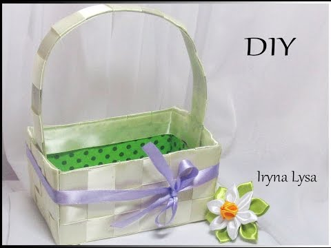 Корзина з атласної стрічки 2,5 см для квітів канзаші/ Корзина для цветов канзаши/DIY Basket