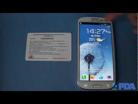 Samsung Galaxy S III NFC Test