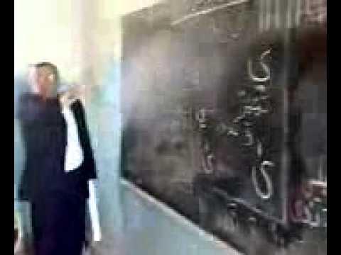 طريقة جديدة جداً في التدريس العراقي ™