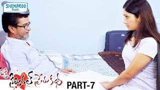 Oka Criminal Prema Katha Telugu Full Movie | Manoj Nandam | Priyanka Pallavi | Anil Kalyan | Part 7