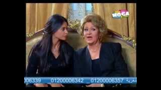 مسلسل كريمه كريمه موت عباس Mp3