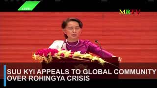 Suu Kyi appeals to global community over Rohingya crisis thumbnail