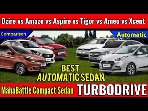 Dzire vs Amaze vs Aspire vs Tigor vs Ameo vs Xcent   Automatic  MAHABATTLE- COMPACT SEDANS