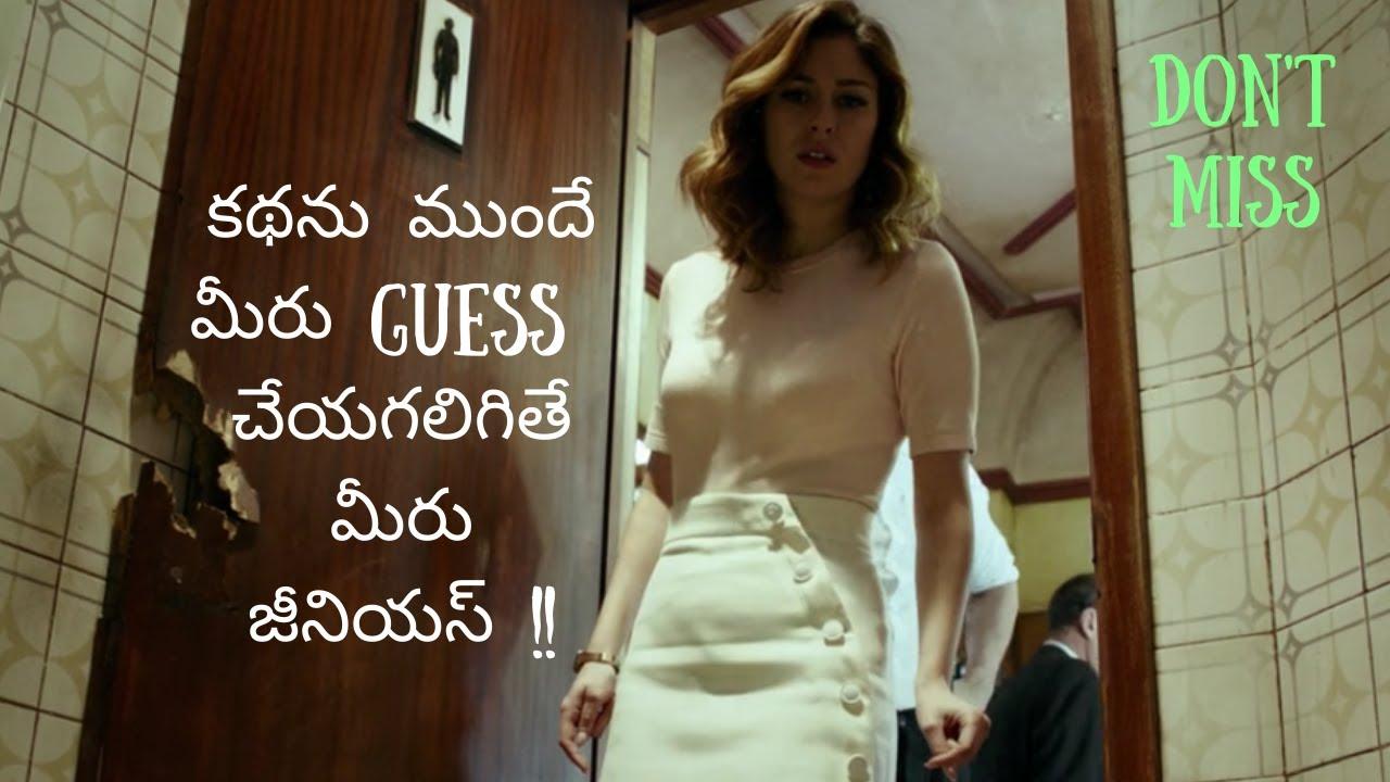 ది బార్ పూర్తి కథ తెలుగులో వినండి | Lockdown Vlogs Movie Explanations Telugu