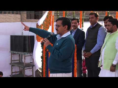Delhi CM lays the foundation stone of underground reservoir in Soniya Vihar