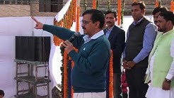 Delhi CM lays the foundation stone of underground reservoir in Soniya Vihar