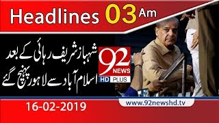 News Headlines | 03:00 AM | 16 February 2019 | 92NewsHD