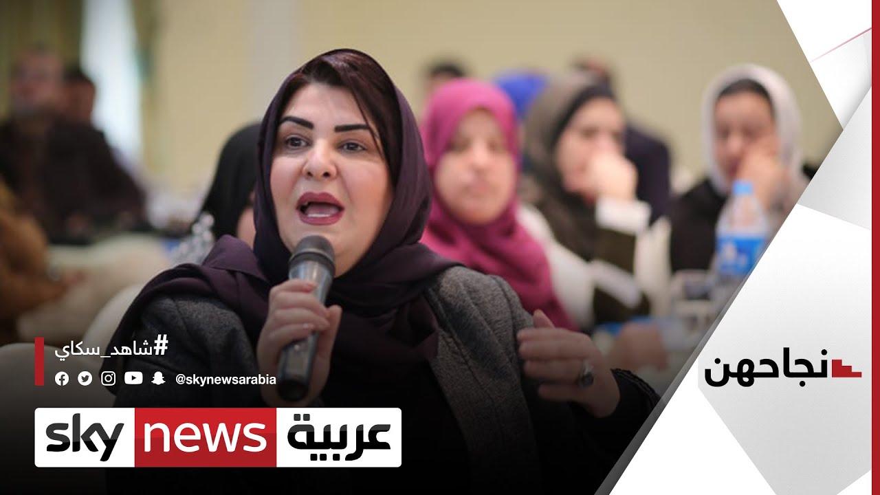 إيمان شنن.. سيدة من غزة تؤسس جمعية لدعم مصابات السرطان | #نجاحهن  - 19:55-2021 / 7 / 24