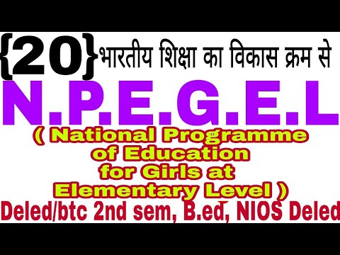 N.P.E.G.E.L ( National Programme of Education for Girls at Elementary Level )