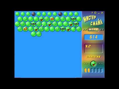Видео Игры пузыри стрелялки бесплатно онлайн