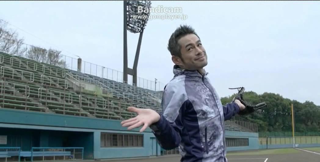 New York Yankees Ichiro Suzuki Amazing Throw YUNKER CM - YouTube